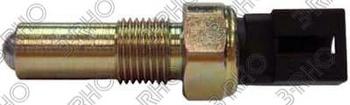 Interruptor de Luz de Ré - 3-RHO - 4487 - Unitário