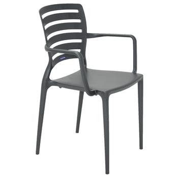 Cadeira Tramontina Sofia Grafite com Braços Encosto Vazado Horizontal - Tramontina - 92036007 - Unitário