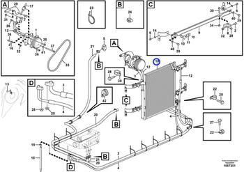 Interruptor - Volvo CE - 14591545 - Unitário