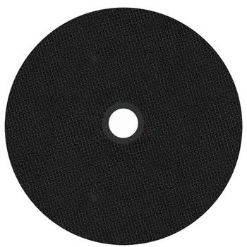 Disco de corte Super AR312 - 230x3,0x22,23mm - Norton - 66252808188 - Unitário