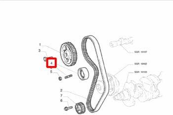 Tensor da Correia Dentada - Original Fiat - 55226056 - Unitário