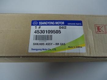 Amortecedor Traseiro - Original SsangYong - 4530109505 - Unitário