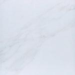 Porcelanato Carrara Liscio 64 x 64cm - Cerâmica Porto Ferreira - 76556 - Unitário