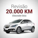 Revisão dos 20.000 KM - Bosch Car Service - RP0210 - Unitário