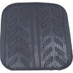 Capa do Pedal de Freio e de Embreagem - Universal - 11660 - Unitário