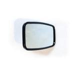 Espelho Retrovisor Externo - Marcopolo - 45290005 - Unitário