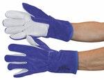 Luva de Raspa Ignifugada no dorso e raspa comum na palma, punho 10 cm - Zanel - Zanel - VRI-10PR - Unitário