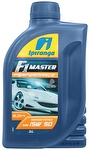 Óleo Lubrificante para Motor F1 Master Performance 15W50 - Ipiranga - 15W50 - Unitário