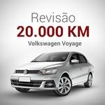Revisão dos 20.000 KM - Bosch Car Service - RP0202 - Unitário