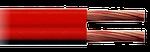 Cabo Bicolor Paralelo para Som - HFX 2X18 BIC - DNI - HFX 2X18BIC - Unitário