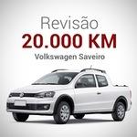 Revisão dos 20.000 KM - Bosch Car Service - RP0204 - Unitário