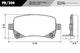 Miniatura imagem do produto Pastilha de freio - Fras-le - PD/300 - Par