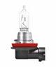 Miniatura imagem do produto Lâmpada Halogena H9 - Osram - 64213 - Unitário