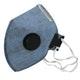 Miniatura imagem do produto Máscara descartável PFF2 Carvão com válvula - Norton - 66261087593 - Unitário